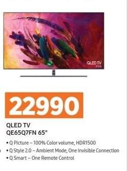 QLED TV 65